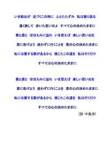 よかどマイウェイ070514-3.jpg