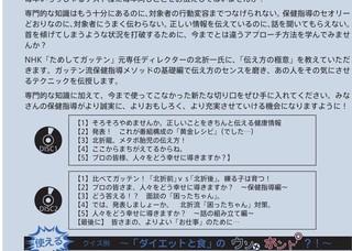 kitaori_dvd_02_blue_ol-2.jpg